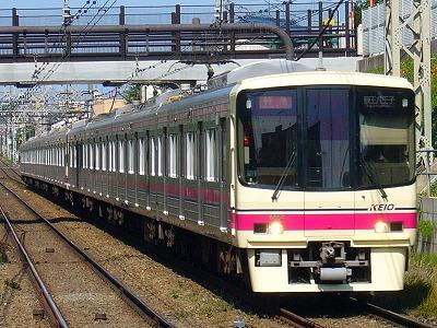 No.1 8004F 特急京王八王子行