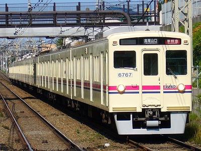 No.3 6414F+6017F 準特急高尾山口行