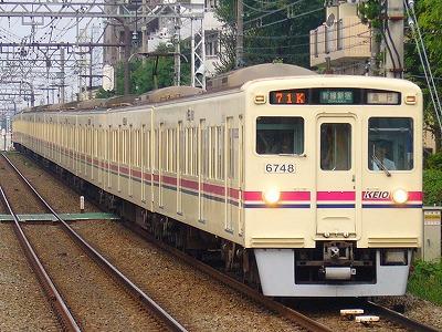 71K 6048F+6439F 急行新線新宿行