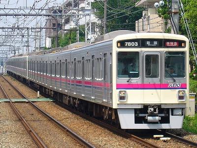 No.11 7203F+7003F 準特急新宿行