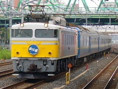 2レ EF81-79+24系 寝台特急北斗星2号上野行