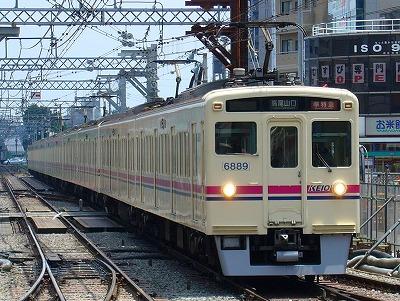 No.10 6048F+6439F 準特急高尾山口行