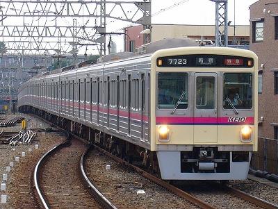 No.3 7023F 特急新宿行