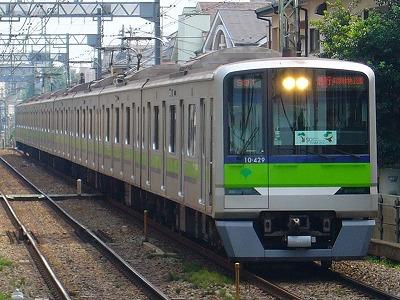 "99T 10-420F 急行""東京横断 Tama zoo号""多摩動物公園行"