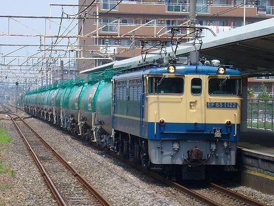3094レ EF65-1122+タキ