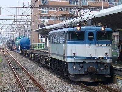 配6794レ EF65-1051+コキ+タキ+コキ+廃タキ