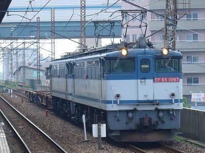 配6795レ EF65-1097+EF65-1055(無動)+コキ