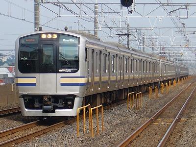 E217系 Y-134