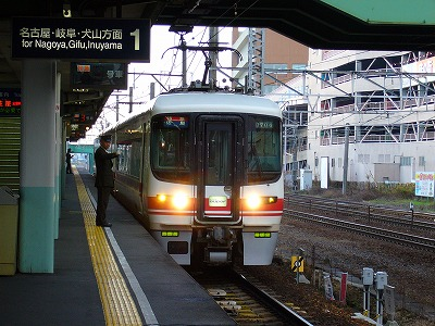 P1130593.jpg