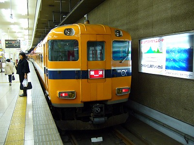P1130600.jpg