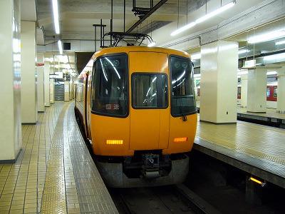 P1130602.jpg