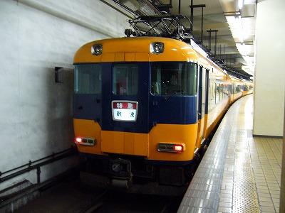 P1130603.jpg