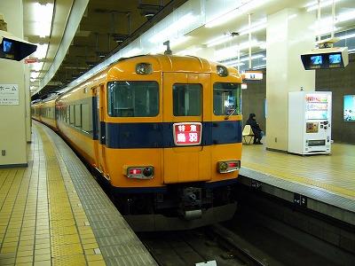 P1130614.jpg