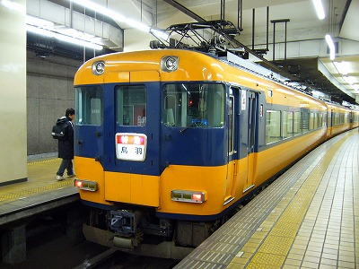 P1130616.jpg
