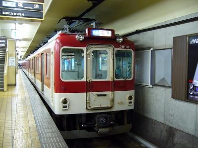 P1130630.jpg