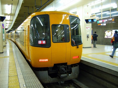 P1130632.jpg