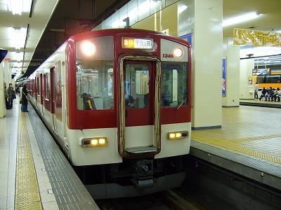 P1130634.jpg