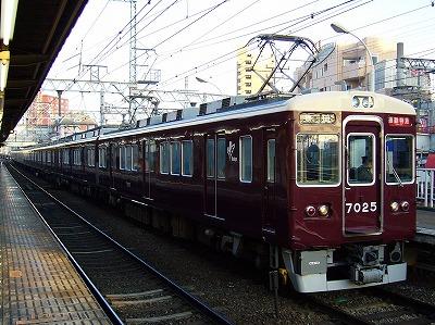 7025F+7001F 通勤特急梅田行