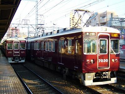 7030F+7008F 通勤急行梅田行