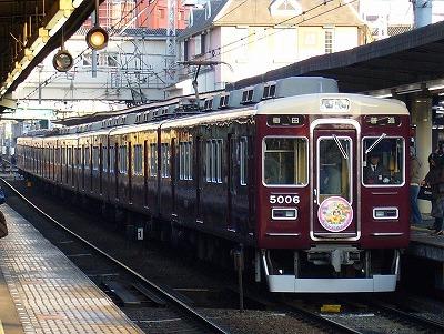 5006F 普通梅田行