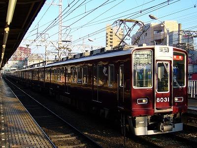 8031F+7006F 特急梅田行