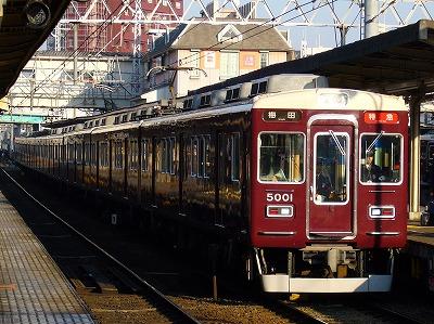 5001F 特急梅田行