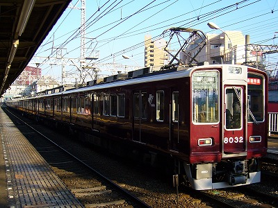 8032F+7002F 通勤特急梅田行