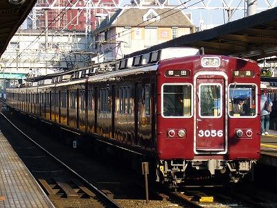 3056F 普通梅田行
