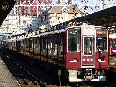 8002F 通勤特急梅田行