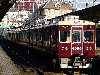 6050F 普通梅田行