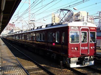 7036F+8008F 通勤特急梅田行