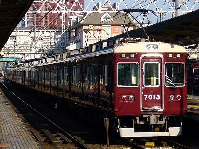 7013F 普通梅田行