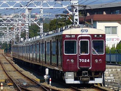 7024F+8033F 普通西宮北口行