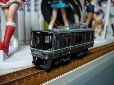 クモハ223-9001Ⅱ