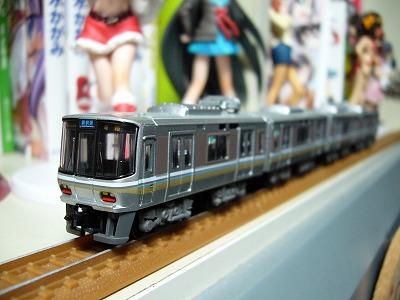 223系V45