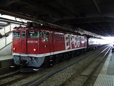 P1150772.jpg