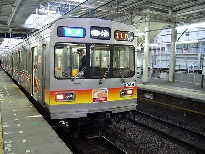 P1150921.jpg