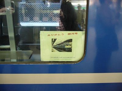 P1160041.jpg