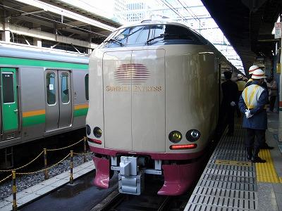 P1160070.jpg