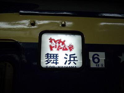 P1160071.jpg
