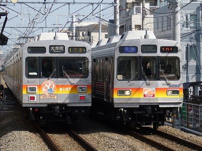 101ゥ 8089F、108ゥ 9007F