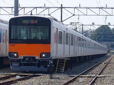 51001F