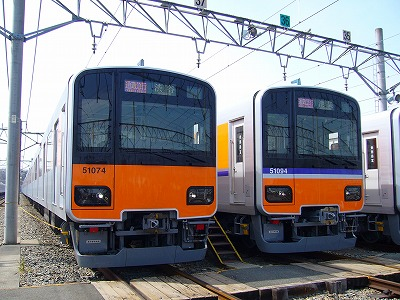 51074F&51094F