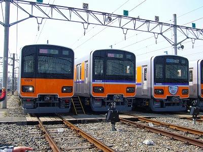 51074F,51094F,51091F