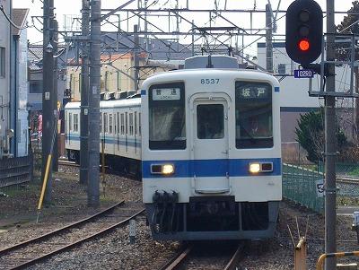 越生線8537F