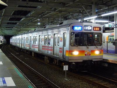 103ゥ 8097F 当駅止