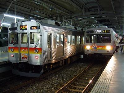 8638F&9007F