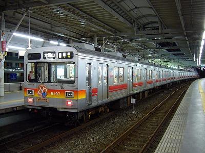 9007F 大岡山表示