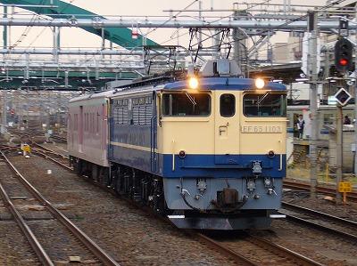 配9642レ EF65-1103+マニ50-2186