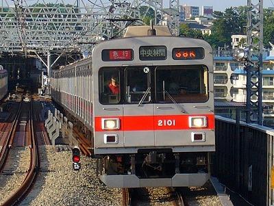 38K 2001F 急行中央林間行